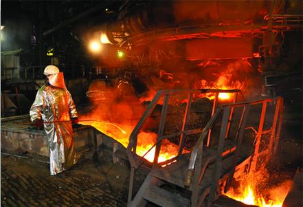 austron-mining